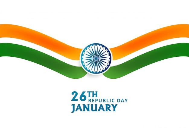 Festa della repubblica indiana il 26 gennaio con onda bandiera