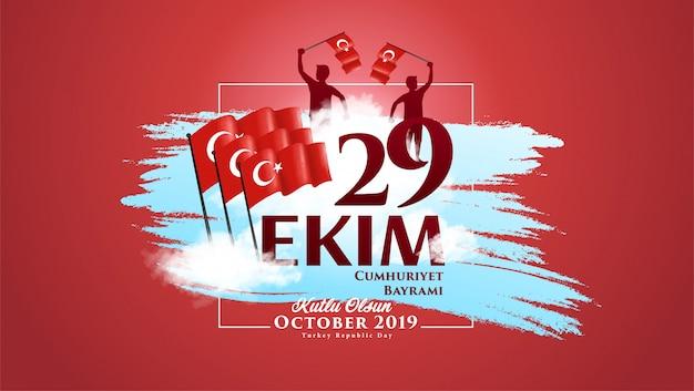 Festa della repubblica turchia illustrazione del fondo del 29 ottobre