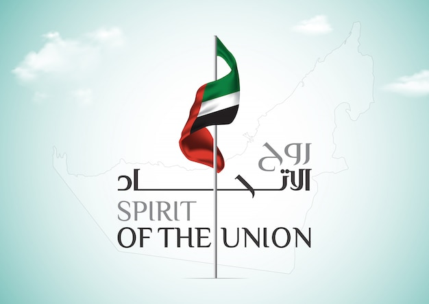 Festa di festa nazionale degli emirati arabi uniti (uae) - vettore