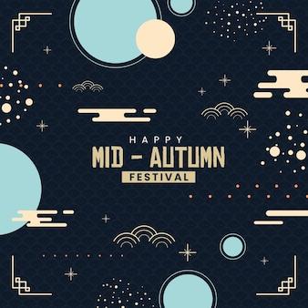 Festa di metà autunno in design piatto