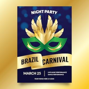 Festa di notte di volantino carnevale brasiliano