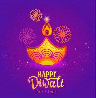 Festa indiana delle luci-diwali felice