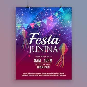 Festa junina design flyer con fuochi d'artificio
