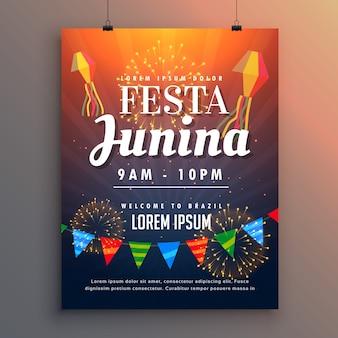 Festa junina party invito design flyer con fuochi d'artificio