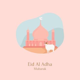 Festa musulmana eid al-adha. il sacrificio di una pecora ram.