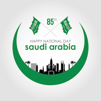 Festa nazionale dell'arabia saudita