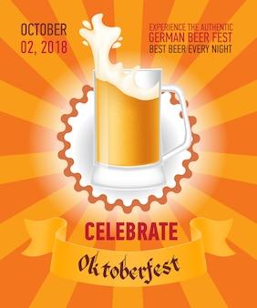 Festeggia il design del poster arancione di octoberfest