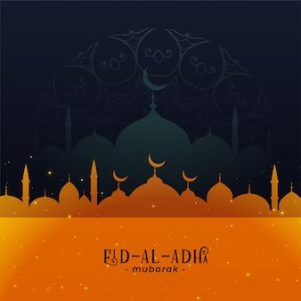 Festival arabo di eid al adha sfondo bakreed