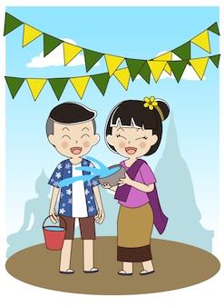Festival dell'acqua tailandese 'songkran'