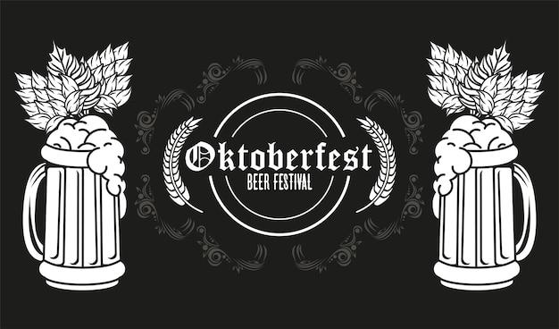Festival di celebrazione dell'oktoberfest con barattoli di birra.