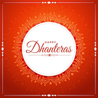 Festival di dhanteras felice decorativo augura il design di saluto