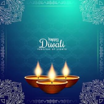Festival di diwali felice astratto