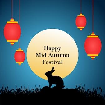 Festival di metà autunno con lanterne e sfondi di luna piena