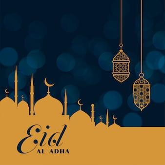 Festival di religione islamica dello sfondo di eid al adha