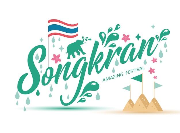 Festival di songkran in tailandia di aprile, illustrazione di vettore.