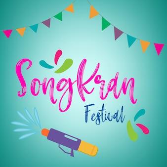 Festival di songkran in tailandia.