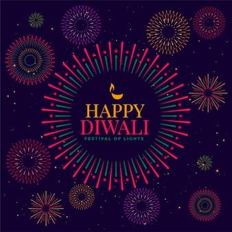 Festival felice dell'illustrazione del fuoco d'artificio di celebrazione di diwali