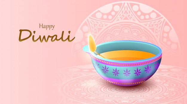 Festival felice di diwali con la lampada a olio, cartolina d'auguri di celebrazione di diwali, vettore