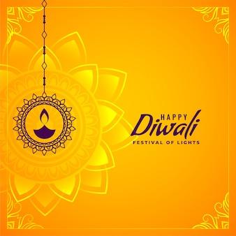 Festival felice giallo di diwali decorativo