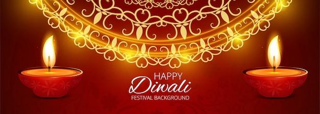 Festival indiano diwali di luci banner colorato