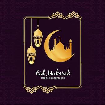 Festival islamico astratto di eid mubarak