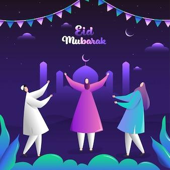 Festival islamico eid mubarak celebrazione concetto con popolo musulmano che celebra, notte sfondo. illustrazione della moschea.