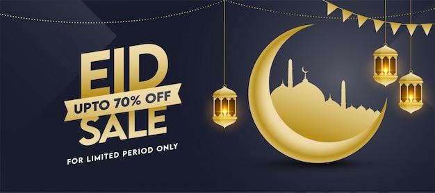 Festival islamico eid vendita banner design con falce di luna dorata, moschea e lanterne sospese