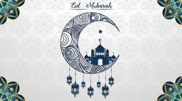 Festival musulmano eid mubarak sfondo