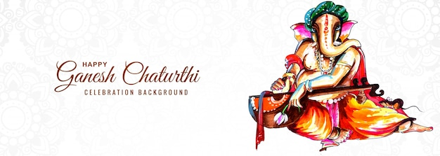 Festival religioso indiano ganesh chaturthi banner background