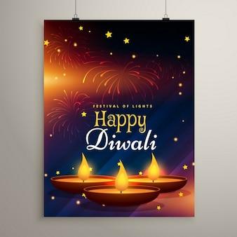 Flyer design per il festival diwali diwali biglietto di auguri