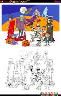 Foglio di lavoro dei personaggi a colori di halloween