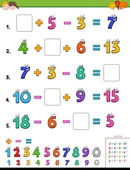 Foglio di lavoro educativo per il calcolo della matematica