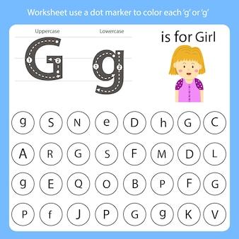 Foglio di lavoro usa un marcatore punto per colorare ogni g
