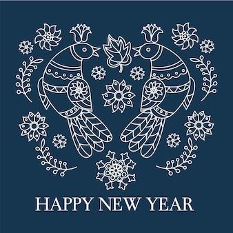 Folk new year folk decorativo di felice anno nuovo