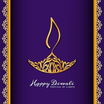 Fondo artistico astratto felice di Diwali