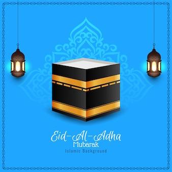 Fondo blu religioso di eid-al-adha mubarak