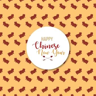 Fondo cinese del modello del nuovo anno con i maiali