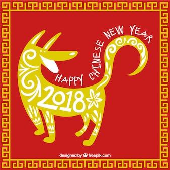 Fondo cinese del nuovo anno con il cane giallo