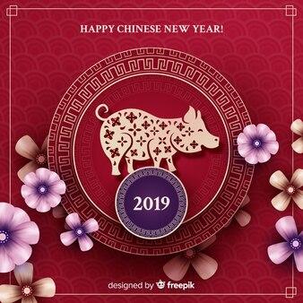 Fondo cinese del nuovo anno dei fiori e del maiale