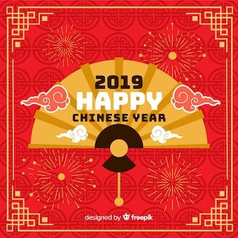 Fondo cinese del nuovo anno del fan piatto