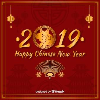 Fondo cinese dorato del nuovo anno