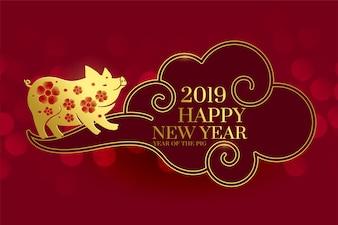 Fondo cinese felice del maiale del nuovo anno