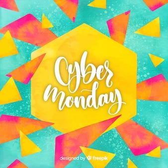Fondo cyber di vendite di lunedì dell'acquerello