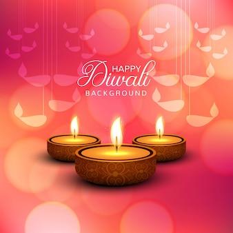 Fondo decorativo del modello di festival creativo di diwali