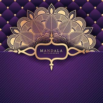 Fondo decorativo dell'elemento etnico di mandala di lusso