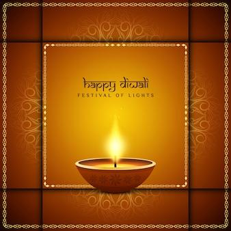 Fondo decorativo di diwali felice artistico astratto