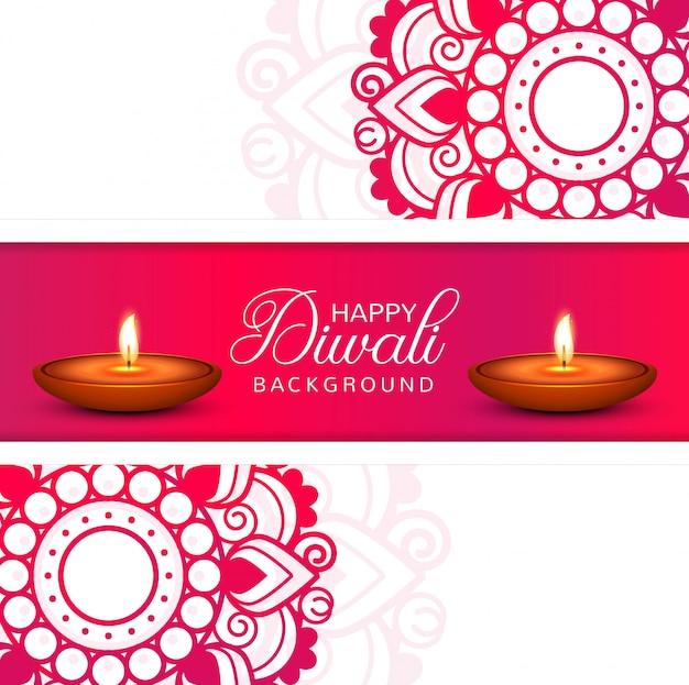 Fondo decorativo felice della lampada a olio di diwali di celebrazione