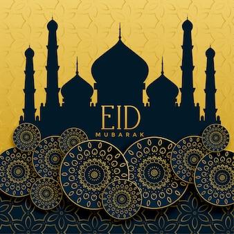 Fondo decorativo islamico dorato di eid mubarak