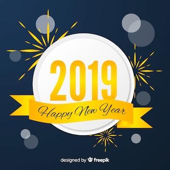Fondo del nuovo anno del nastro dorato