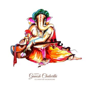 Fondo della carta del festival di chaturthi di utsavganesh